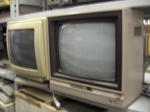 commodore_display.jpg
